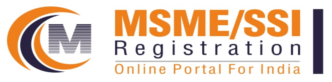 Msme Registration Logo